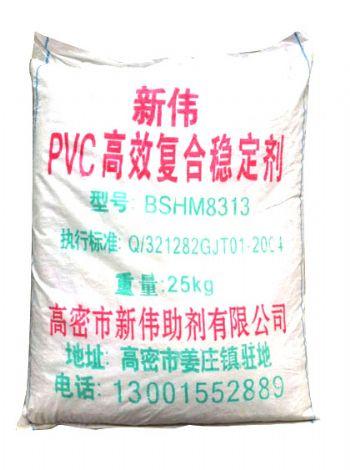 点击查看betway928<br>标题:PVC复合稳定剂 阅读次数:2684