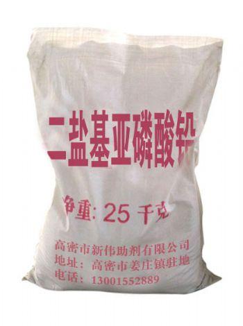 点击查看betway928<br>标题:二盐基亚磷酸铅 阅读次数:2413